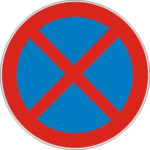 Zakon o bezbednosti saobraćaja na putevima (zobs) – Novi zakon o saobraćaju 2009