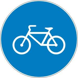 Zakon o bezbednosti saobraćaja na putevima (zobs) – sedmi deo