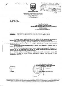 N.heroja 30 odgovor JKP Zelenilo Beograd