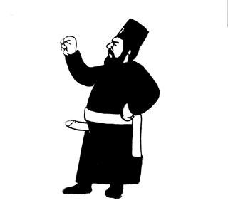 Kakvi su neki sveštenici